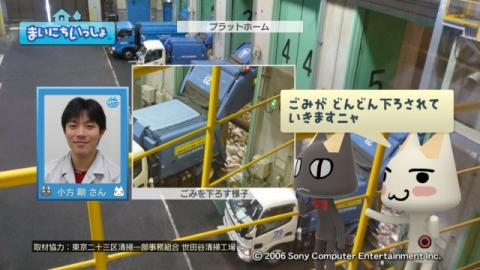 torosute2009/8/16 ゴミ処理場見学 4