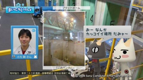 torosute2009/8/16 ゴミ処理場見学 5