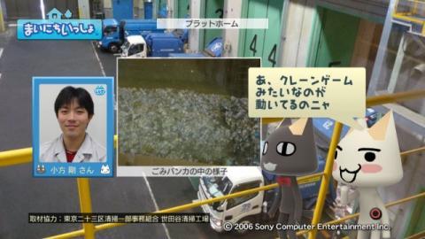 torosute2009/8/16 ゴミ処理場見学 6