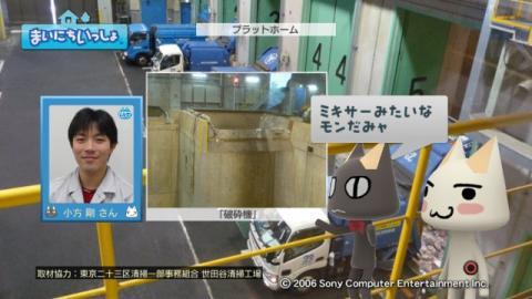 torosute2009/8/16 ゴミ処理場見学 7
