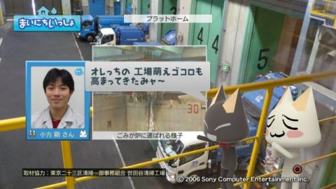 torosute2009/8/16 ゴミ処理場見学 8