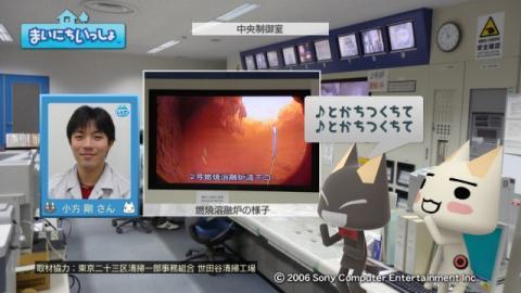 torosute2009/8/16 ゴミ処理場見学 12