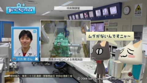 torosute2009/8/16 ゴミ処理場見学 14