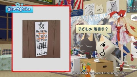 torosute2009/8/17 おまつり 23