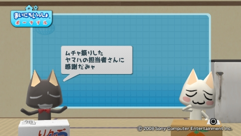 torosute2009/8/18 超精密ペーパークラフト 11