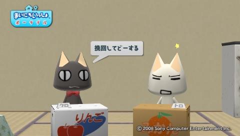 torosute2009/8/20 間違えやすい言葉 3