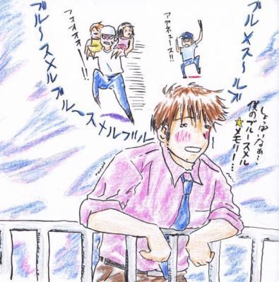 草間先生のブルースメル☆メモリー 濃いめ