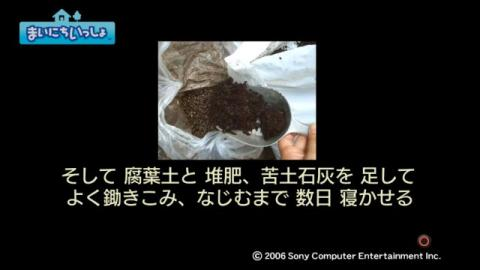 torosute2009/8/23 ジュンステ 第4回 33