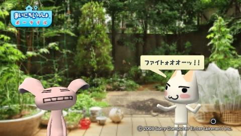 torosute2009/8/23 ジュンステ 第4回 36