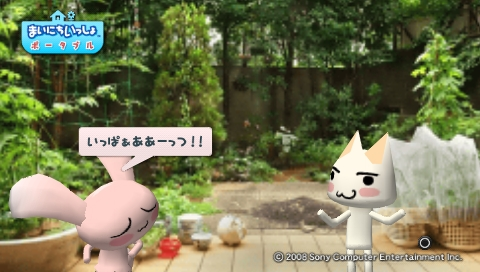 torosute2009/8/23 ジュンステ 第4回 37