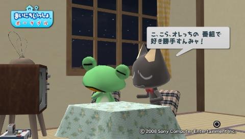 torosute2009/8/23 ジュンステ 第4回 44