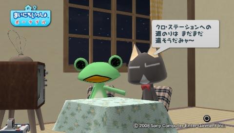 torosute2009/8/23 ジュンステ 第4回 45