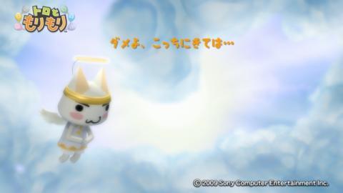 天使シューティング 3
