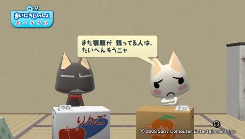torosute2009/8/24 耳勉強法