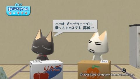 torosute2009/8/24 耳勉強法 3