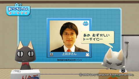 torosute2009/8/24 耳勉強法 7