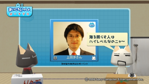 torosute2009/8/24 耳勉強法 8