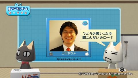 torosute2009/8/24 耳勉強法 17