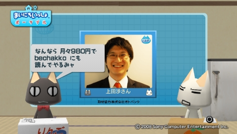 torosute2009/8/24 耳勉強法 21
