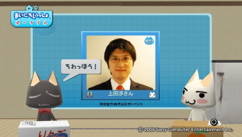 torosute2009/8/24 耳勉強法 32