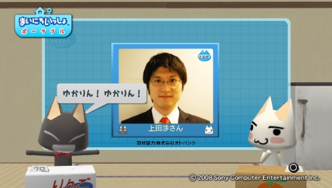 torosute2009/8/24 耳勉強法 33