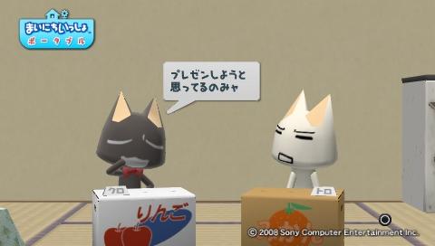 torosute2009/8/24 耳勉強法 36