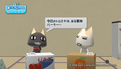 torosute2009/8/24 耳勉強法 37