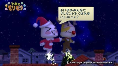 みんなにメリークリスマス