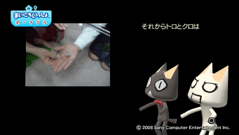 torosute2009/8/25 銭湯 35