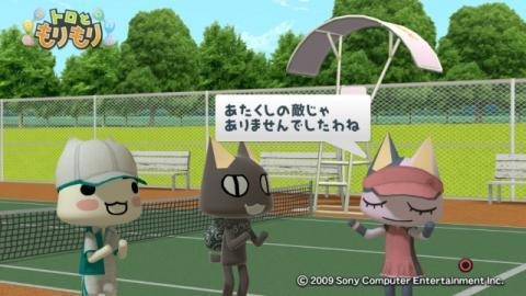 テニス 2