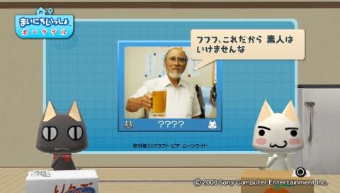 torosute2009/8/27 地ビール