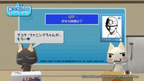 torosute2009/8/28 スペランカー先生 61
