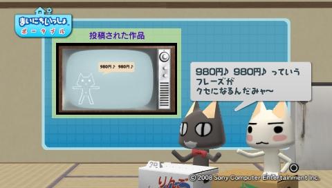 torosute2009/8/30 とろちゃ 22