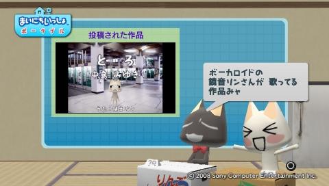 torosute2009/8/30 とろちゃ 24