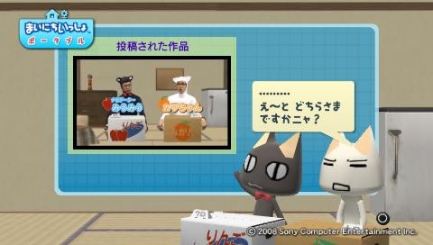 torosute2009/8/30 とろちゃ 27