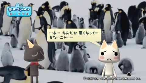 torosute2009/8/30 とろちゃ 36