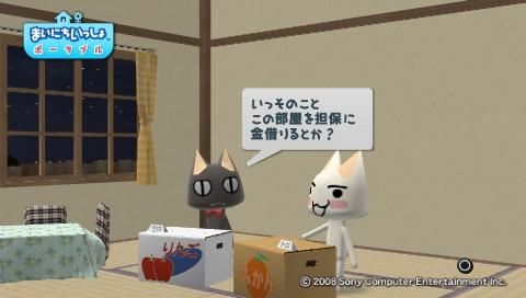 torosute2009/9/1 プラスにゃん 27