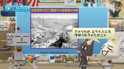 torosute2009/9/2 首都高 4