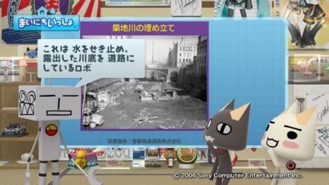 torosute2009/9/2 首都高 7