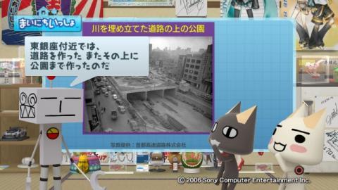 torosute2009/9/2 首都高 8