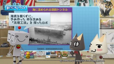 torosute2009/9/2 首都高 12