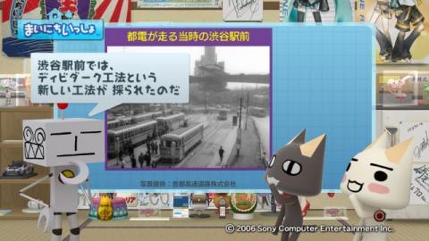 torosute2009/9/2 首都高 13