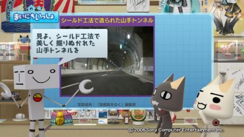 torosute2009/9/2 首都高 15