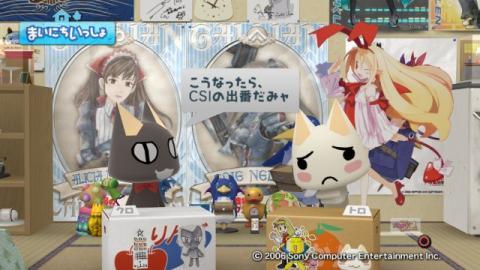torosute2009/9/5 鑑識