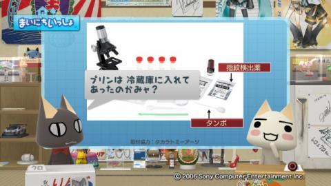 torosute2009/9/5 鑑識 5