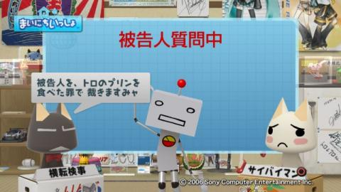 torosute2009/9/5 鑑識 9