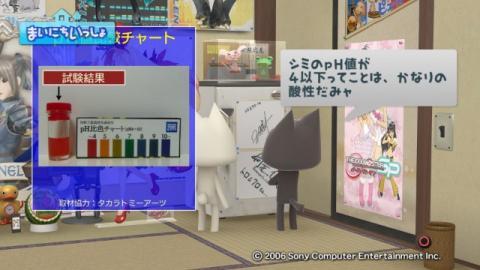 torosute2009/9/5 鑑識 15