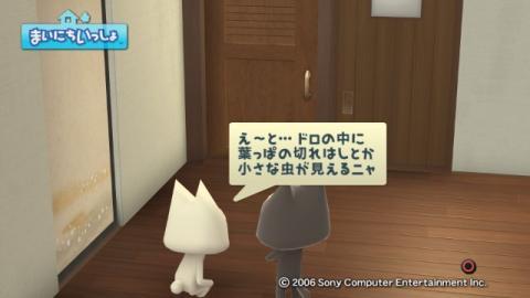 torosute2009/9/5 鑑識 18