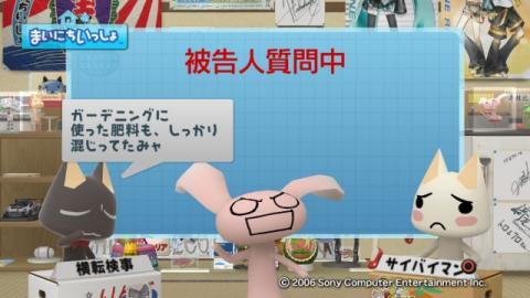 torosute2009/9/5 鑑識 20