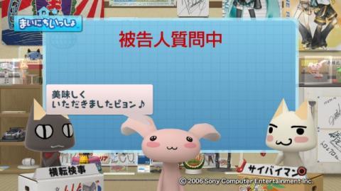 torosute2009/9/5 鑑識 21